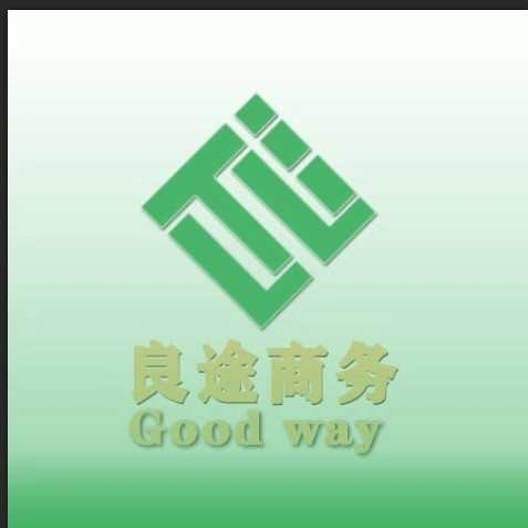 深圳市良途商务服务有限公司